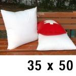 [콩지] 폴리에 극세사 항균 베개솜 35x50