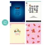 [아이비스] 초등노트 3-6좁은칸독서록(남) [권/1] 339635