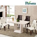 파로마 비숑 대리석(산호석) 4인용 식탁세트 A04