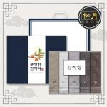 송월 추석선물세트 필라라인 세면타월 5매세트