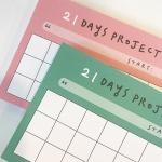 [사심굿즈]21일 프로젝트 메모패드 2종