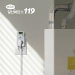 KC인증 일산화탄소 경보기 감지기 아지즈 가스 차단기