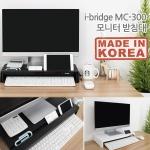 i-Bridge 모니터 받침대 MC300