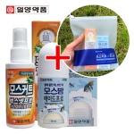 일양약품 천연 모기기피제 여행용세트 + 파우치증정