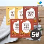 [더반키친] 새우2+닭갈비2+차돌김치1