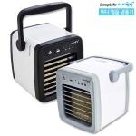 컴프라이프 휴대용 미니냉풍기 IA-CP005