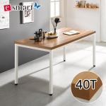 [e스마트] 스틸헤비 테이블 1200x600 (일자다리) 40T