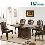 파로마 루크 천연대리석(회동석) 4인용 식탁세트 A02