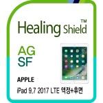 아이패드 9.7 2017 LTE 지문방지 1매+버츄얼스킨 2매
