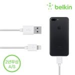 벨킨 아이폰 라이트닝 충전 케이블 2M F8J023bt2M-WHT