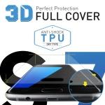 삼성 갤럭시S7 전용 풀커버 충격방지 액정보호필름 (우레탄)