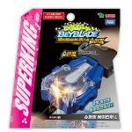 [영실업]베이블레이드 B-166 슈퍼킹 베이런처 L 블루