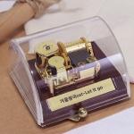 돔 멜로디박스 오르골(DA-053S) 겨울왕국 OST