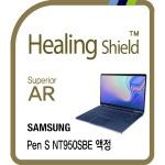 노트북 Pen S NT950SBE 고화질 액정보호필름 1매