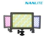 NANLITE 난라이트 믹스패드 Mixpad II 11C