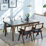[리비니아]루디 홀리라탄의자 4인 와이드 원목식탁