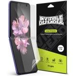 갤럭시 Z플립 ID 액정보호필름 (2매입)
