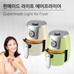 퀸메이드 2L 에어프라이어 튀김기 QAF-1000