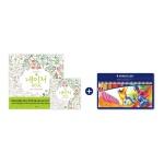 네이처 컬러링북 + 스테들러 36색 색연필 SET