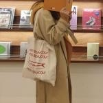 (the daily -recipe ) merci beaucoup eco bag