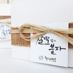 [착한떡]합격기원 수제찹쌀떡세트 16개입