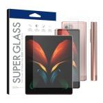 갤럭시Z 폴드2 - 슈퍼글래스 플렉스 필름 풀세트