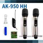 무선마이크 AK-950HH