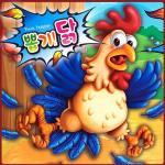 [이종욱토이] 보드게임 뽑기닭 /3세이상