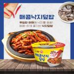 [오뚜기] 컵밥 매콤낙지덮밥(증량) 280G