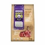 소프트밥 (양고기) 1kg 순살코기함량 50% - pb