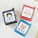 [주문제작] 퍼니맨 사각 미니책도장