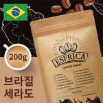 200g 에스프리카 브라질 세라도 원두 로스팅