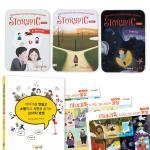 이야기톡 가이드북+라이트3종+4각그림스티커 3종세트