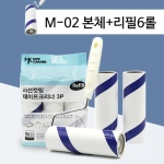 MK 롤 먼지제거 테이프 사선컷팅 크리너 리필 M 02