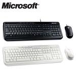 마이크로소프트 키보드 + 마우스 Wired Desktop 600 (USB / 멀티미디어,계산기 키 / 생활방수 / xbox360호환)