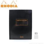 로디아 컴포지션 노트북 B5 블랙 격자