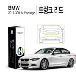BMW 2017 320i M패키지 트렁크 리드 PPF 보호필름 1매