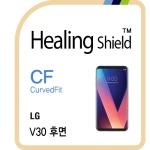 LG V30 후면 CurvedFit 고광택 보호필름 2매