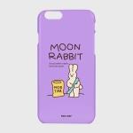 [어프어프] 하드/터프/슬라이드 Moon rabbit-violet