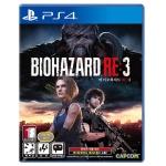PS4 바이오하자드 RE:3 한글판 (레지스탕스 수록)