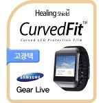 [힐링쉴드] 기어 라이브(Gear Live) CurvedFit 고광택(투명) 액정보호필름 3매+외부보호필름 3매(HS143827)