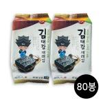 서천 김대감 도시락김 대용량 80봉