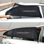 차량용 자외선차단 햇빛가리개