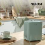 니봇 스마트 음식물 처리기 JSK-19008 민트