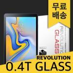 2매 레볼루션글라스 0.4T 강화유리필름 갤럭시탭A10.5