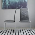 [베스트리빙]아모스 의자 1+1