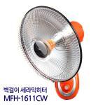 [마이프렌드] 선풍기형 벽걸이 세라믹 히터(MFH-1611CW)/겨울용품/타이어기능/안전장치