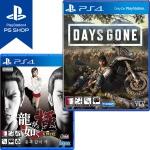 PS4 데이즈곤 DAYS GONE + 용과 같이 극 (더블팩)