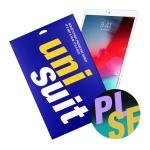 아이패드 에어3 LTE 종이질감 스케치 1매+서피스 2매