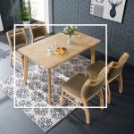 미크로 원목 4인 식탁 테이블